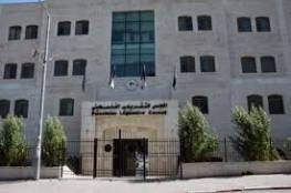 الوقائي يقتحم مكتب نواب حركة فتح غزة في رام الله ويصادر محتوياته
