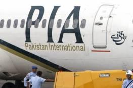 شاهد.. باكستان: مقتل أكثر من 100 شخص في تحطم طائرة