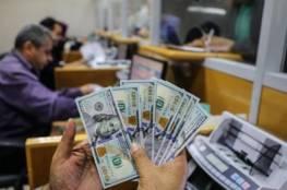 غزة: البدء بصرف المنحة القطرية للأسر المتعففة اليوم عبر مكاتب البريد