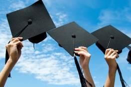 مرفق رابط التسجيل.. التعليم العالي يعلن عن منح دراسية في الصين وأندونيسيا