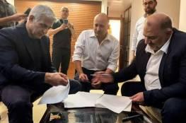 """تل أبيب: دعوة """"ميرتس"""" إلغاء """"قانون القومية"""" تضع توافق """"الائتلاف الجديد"""" تحت الاختبار"""
