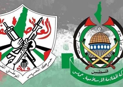 الرد خلال الأيام القادمة.. حماس: الفصائل الفلسطينية تسلم السنوار رؤية وطنية لإنهاء الانقسام