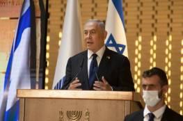 نتنياهو عن أحداث القدس: نتصرف بمسؤولية لضمان القانون والحفاظ على حرية العبادة