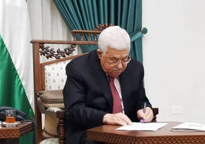 مصادر تكشف موعد تأجيل الرئيس عباس الإنتخابات الفلسطينية