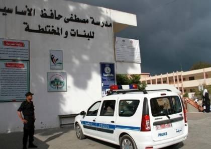الشرطة بغزة تُنهي استعداداتها لتأمين اختبارات الثانوية العامة غدًا