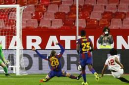 إشبيلية يفوز برشلونة بثنائية نظيفة ويضع قدمًا في نهائي الكأس..فيديو