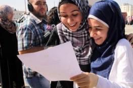 وزارة التعليم تكشف آخر مستجدات عملية تصحيح امتحانات الثانوية العامة وموعد إعلان النتائج