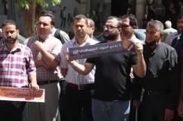 إعلاميون ينددون باستهداف المحتوى الفلسطيني ويتضامنون مع وكالة شهاب