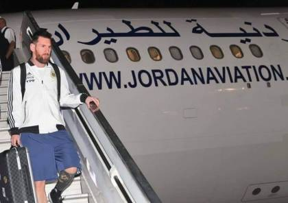 """طائرة أردنية تُقل ميسي من السعودية إلى """"إسرائيل"""" (شاهد)"""