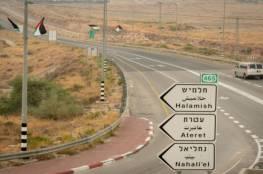 اذاعة عبرية تكشف تفاصيل جديدة عن خطة ترامب: سيطرة فلسطينية على مقاطع من شارع (60)