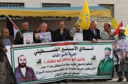 الأسير خليل أبو عرام يشرع بإضراب مفتوح عن الطعام