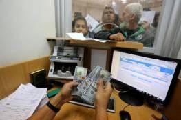 تصريح صحفي من داخلية غزة حول صرف المنحة القطرية الـ100$ للاسر الفقيرة