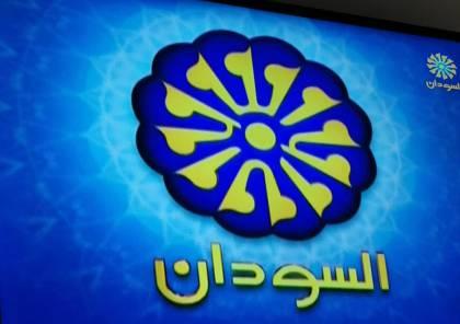 تردد قناة تلفزيون السودان بث مباشر 2020