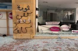شاهد: ممثل لبناني شهير يأكل من حاوية القمامة..!