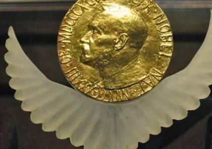 تغيير مكان حفل تسليم جائزة نوبل للسلام في النرويج بسبب كورونا