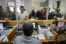 الاعلام الحكومي بغزة يوضح بشأن كشوفات مستحقات الزواج المتداولة