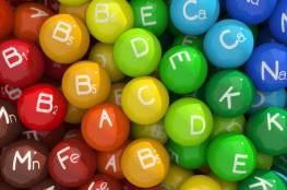 فيتامين يساعد على التخلّص من من الدهون حول البطن
