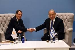 رئيس قبرص يلتقي نتنياهو الأحد المقبل في تل أبيب..هذا ما سيناقشانه