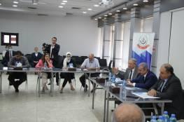غرفة تجارة نابلس تضع مطالب القطاع الخاص أمام رئيس الوزراء