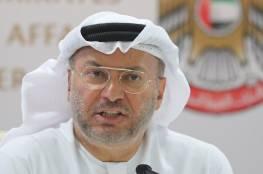 الامارات : نحن أمام قمة تاريخية في العلا نعيد من خلالها اللحمة الخليجية