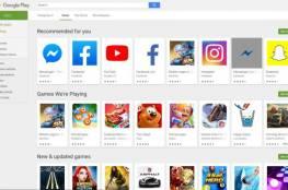 """""""غوغل"""" تخفض إلى النصف الرسوم المفروضة على المطورين في متجرها الإلكتروني"""