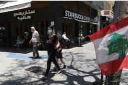 لبنان تعلن تسجيل 2084 إصابة جديدة بكورونا و13 حالة وفاة