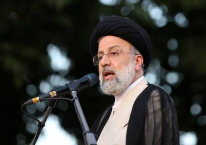 """إسرائيل: رئيسي """"جزار طهران"""".. أكثر رؤساء إيران تطرفا"""