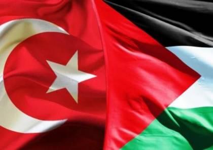 وزير العمل والسفير التركي يبحثان التعاون المشترك