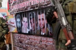 """ضابط إسرائيلي: اسرائيل عاجزة عن حل مشاكل غزة و""""حماس"""" تدير ملف الجنود الأسرى بشكلٍ منفصل"""