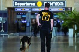 اسرائيل: فتح مطار بن غوريون بدءًا من منتصف ليلة الخميس