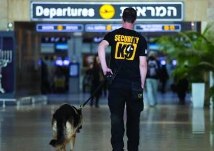 """شروط إسرائيلية على السفر عبر مطار """"بن غوريون"""""""