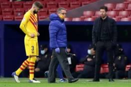 برشلونة يكشف طبيعة إصابة بيكيه وروبيرتو بعد هزيمة الأتلتيكو