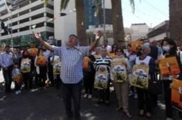 متظاهرون في نابلس يدعون لمقاطعة منتجات الاحتلال