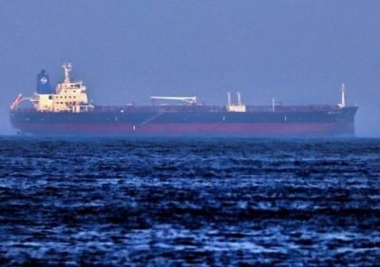 إكسبريس: قوات بريطانية خاصة تلاحق منفذي الهجوم على الناقلة الإسرائيلية في خليج عُمان