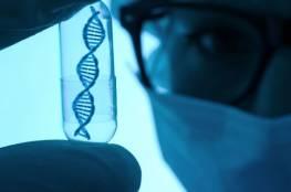 العلماء يكشفون طريقة تحمي من الإصابة بالسرطان