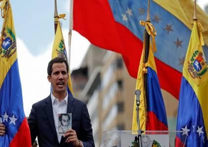 رئيس البرلمان الفنزويلي: نسعى لتكون سفارة بلادنا في القدس