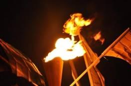 محافظات الضفة الغربية توقد شعلة انطلاقة الثورة الفلسطينية الـ56