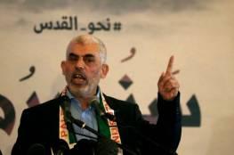 جنرال إسرائيلي: حماس مستعدة للتصعيد واسرائيل تبحث عن سلالم للنزول عن الشجرة