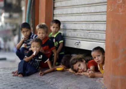 بحسب الاحصاء .. كم بلغ عدد سكان قطاع غزة ؟