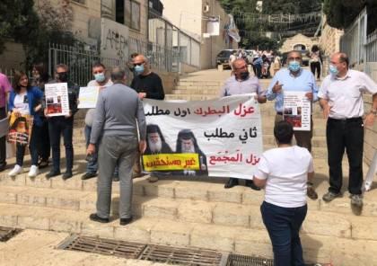 الناصرة: حراك ضد زيارة  ثيوفيلوس