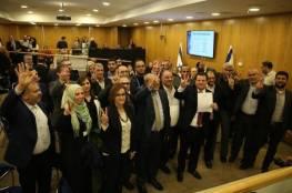 حملة جديدة لليكود: نحترم العرب.. ضد القائمة المشتركة