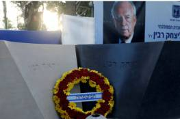 إجراءات كورونا تمنع إقامة مراسم بذكرى اغتيال إسحاق رابين