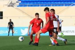 منتخب الشباب يسقط للمرة الثالثة بكأس العرب