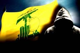 الكشف عن اختراق هاكرز حزب الله مئات الشركات حول العالم