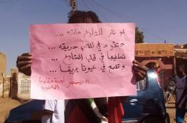 اشتباكات خلال مظاهرات مليونية 19 ديسمبر في السودان (شاهد)