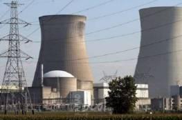 السلطات الكندية تكشف سبب تشغيل الإنذار داخل محطة نووية