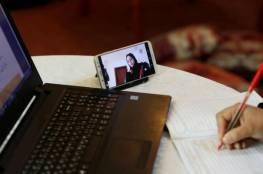 """""""الأونروا"""" تُطلق منصة رقمية مركزية مبتكرة للتعلم الذاتي"""