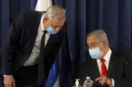 أزمة تشكيل الحكومة: نتنياهو عرض على غانتس أن يكون الأول في التناوب