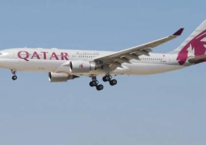 قطر تبدأ بتطبيق إجراءات جديدة على سياسة السفر والعودة