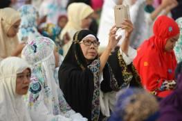 موعد أول أيام عيد الفطر 2021 في اندونيسيا